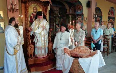 Πανηγύρισε το Επισκοπικό Παρεκκλήσιο στο Γύθειο (ΦΩΤΟ)