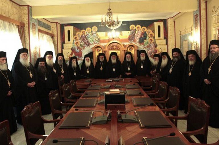 Η νέα σύνθεση της Δ.Ι.Σ. Εκκλησίας της Ελλάδος της 162ης Συνοδικής Περιόδου