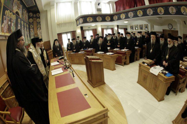 Συνέρχεται στις 2 Οκτωβρίου η Ιεραρχία της Εκκλησίας της Ελλάδος
