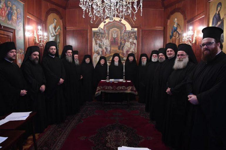 Η νέα σύνθεση της Ι. Συνόδου του Οικουμενικού Πατριαρχείου