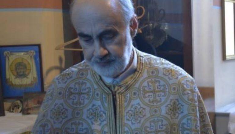 Εκοιμήθη ο Πρωτοπρ. του Οικουμενικού Πατριαρχείου Δοσίθεος Αναγνωστόπουλος