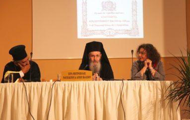 Δ' Θεολογικό Συνέδριο στην Ι. Μητρόπολη Ναυπάκτου (ΦΩΤΟ)