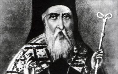 Ο Επίσκοπος Ιωσὴφ Ανδρούσης όμηρος στις φυλακές της Τριπολιτσάς