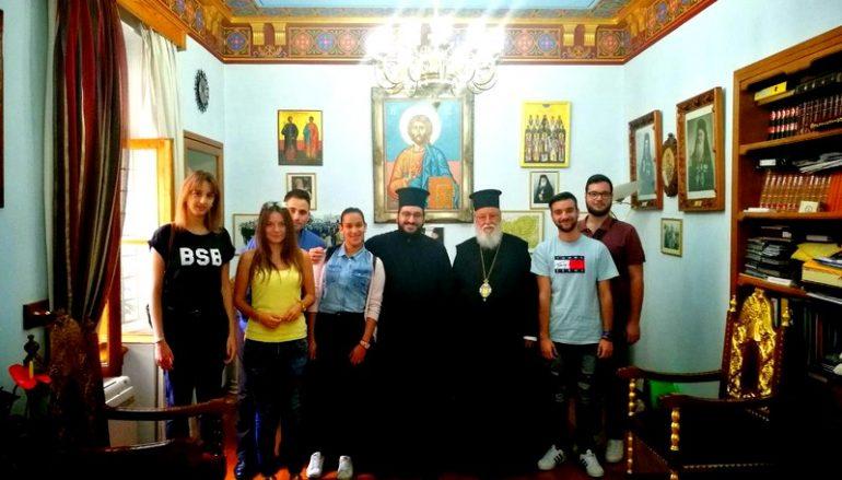 Ομάδα νέων επισκέφθηκε τον Μητροπολίτη Μαντινείας Αλέξανδρο (ΦΩΤΟ)
