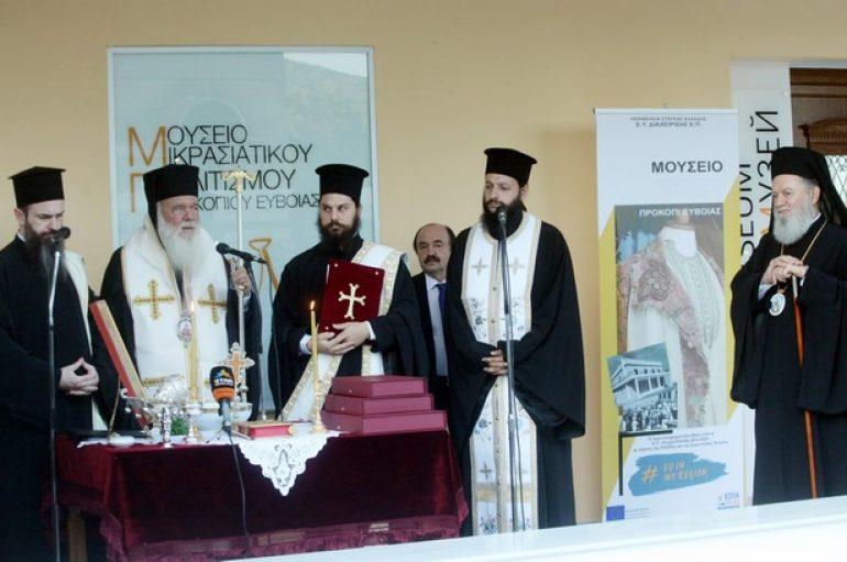 Ο Αρχιεπίσκοπος στα εγκαίνια του Μουσείου Μικρασιατικού Πολιτισμού (ΦΩΤΟ)