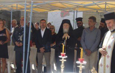 Θ. Λειτουργία στον Ι. Ν. Αγ. Νικολάου Μοσιάς από τον Μητροπολίτη Κορίνθου (ΦΩΤΟ)