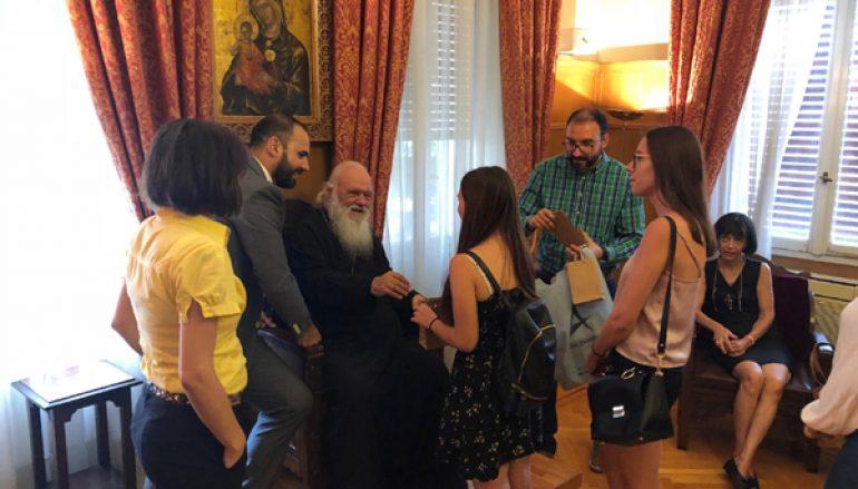 Μαθητές και καθηγητές του Κοινωνικού Φροντιστηρίου στον Αρχιεπίσκοπο