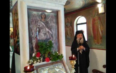 Η Εορτή του εν Χώναις Θαύματος του Αρχαγγέλου Μιχαήλ στο Λιανοκλάδι (ΦΩΤΟ)