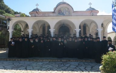 Πρώτη Ιερατική Σύναξη για το νέο Εκκλησιαστικό έτος στην Ι. Μονή Αντινίτσης