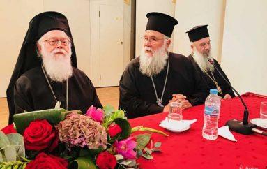 Ο Αρχιεπίσκοπος Αλβανίας στο 16ο Ιερατικό Συνέδριο της Ι. Μητροπόλεως Κερκύρας (ΦΩΤΟ)