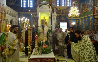 Η εορτή της Υψώσεως του Τιμίου Σταυρού στη Ν. Ιωνία (ΦΩΤΟ)