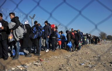 """""""Σταυρός και Πρόσφυγες"""" του θεολόγου Ιωάννη Μπουγά"""
