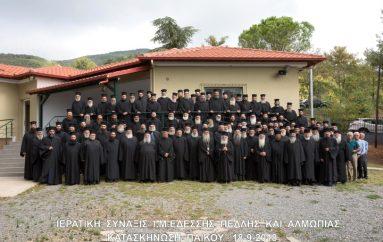 Ιερατική Σύναξη στην Ιερά Μητρόπολη Εδέσσης (ΦΩΤΟ)