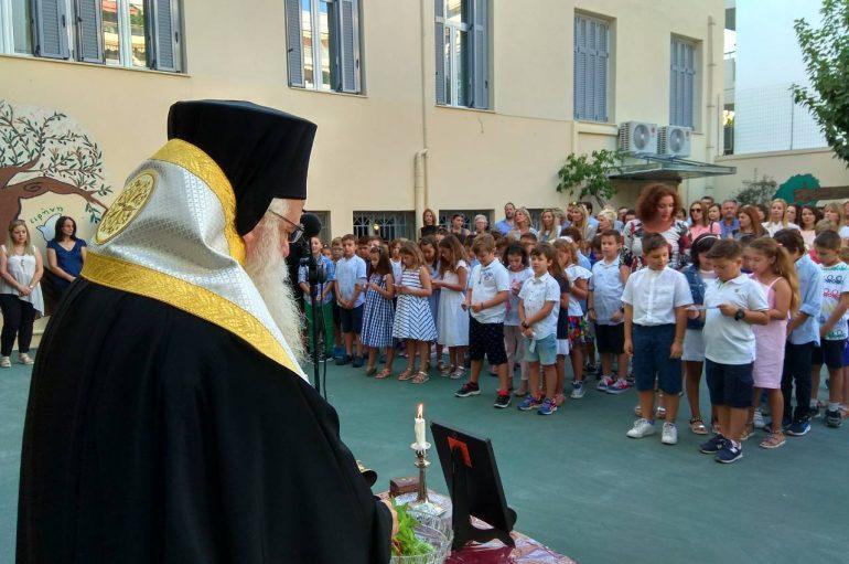 Με την Εκπαιδευτική Κοινότητα της Μαγνησίας στην έναρξη της νέας χρονιάς