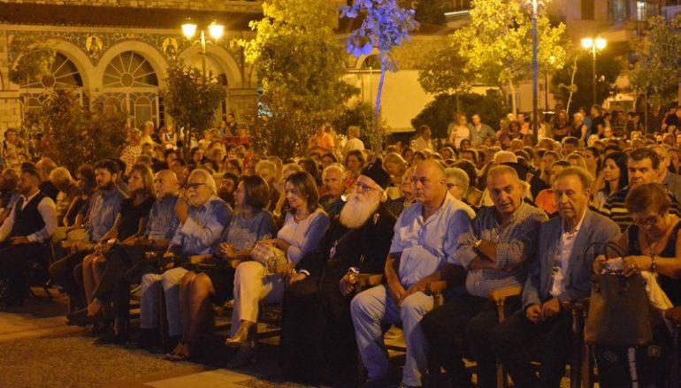 Καθήλωσαν οι εκδηλώσεις για τη Μικρασιατική Καταστροφή στο Βόλο (ΦΩΤΟ)