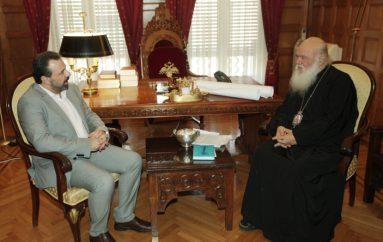 Συνάντηση Αρχιεπισκόπου με τον υπουργό Αγροτικής Ανάπτυξης (ΦΩΤΟ)