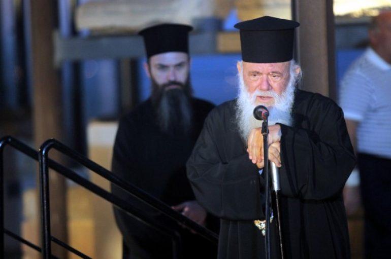 """Αρχιεπίσκοπος Ιερώνυμος: """"Χρειαζόμαστε δότες μυελού των οστών"""" (ΦΩΤΟ)"""