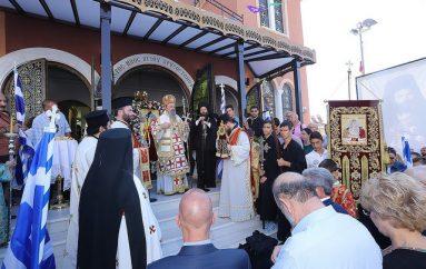 Η Δράμα εόρτασε τον Άγιο Χρυσόστομο Σμύρνης (ΦΩΤΟ)