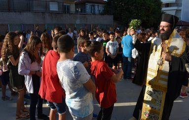 Αγιασμοί για την νέα σχολική χρονιά από τον Μητροπολίτη Μαρωνείας (ΦΩΤΟ)