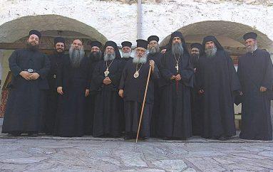 Ο Μητροπολίτης Εδέσσης στην Ι. Μονή Αρχαγγέλου Μιχαήλ Αλμωπίας (ΦΩΤΟ)