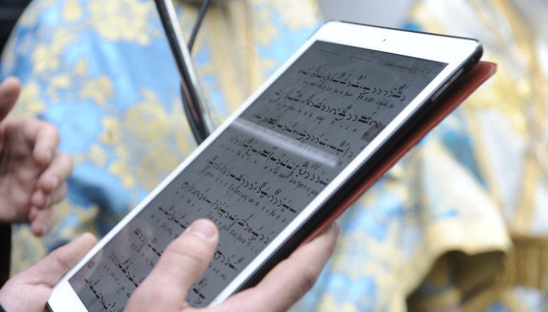 Το Οικ. Πατριαρχείο απαγορεύει τις ηλεκτρονικές συσκευές στη λατρεία