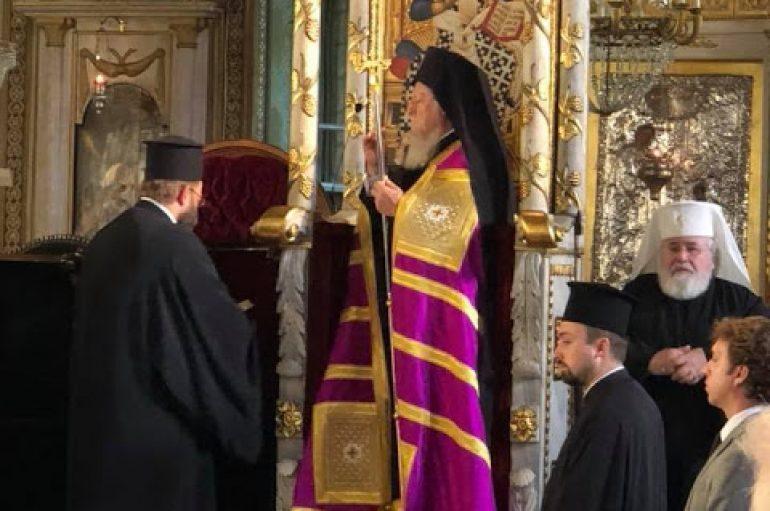 Ο Εσπερινός της εορτής της Ινδίκτου στο Οικουμενικό  Πατριαρχείο (ΦΩΤΟ)