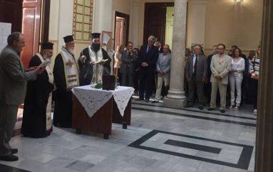 Αγιασμός από τον Μητροπολίτη Μαντινείας στο Δικαστήριο Τρίπολης (ΦΩΤΟ)