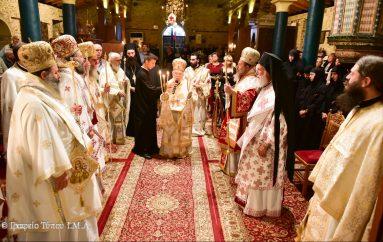 Πολυαρχιερατική Αγρυπνία για την Αγία Κυράννα στην Όσσα (ΦΩΤΟ)