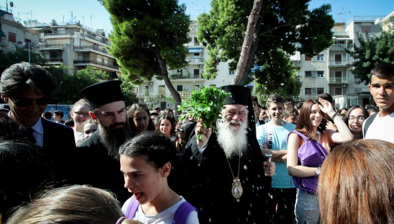 """Αρχιεπίσκοπος σε μαθητές: """"Αξιοποιήστε τα χαρίσματά σας για το κοινό καλό"""""""