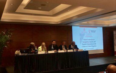 Στην Παγκόσμια Διάσκεψη Ξενοφοβίας ο Μητροπολίτης Ν. Ιωνίας (ΦΩΤΟ)