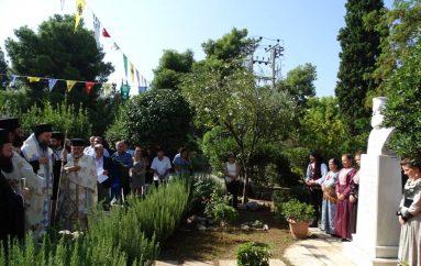 Η Μητρόπολη Ν. Ιωνίας τίμησε τη Μνήμη της Μικρασιατικής Καταστροφής (ΦΩΤΟ)