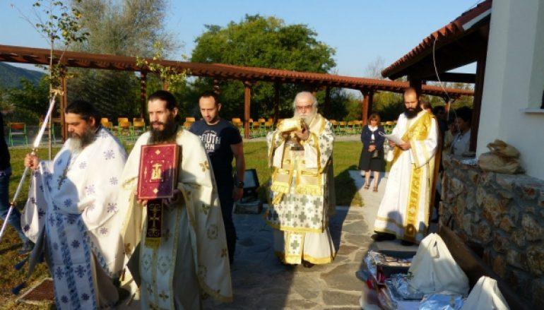 Εγκαινιάστηκε ο Ιερός Ναός Αγίου Νικολάου Άργους Ορεστικού (ΦΩΤΟ)