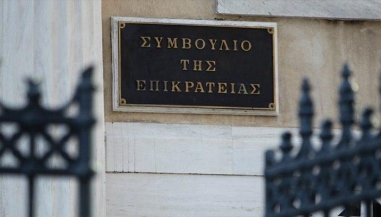 Η Ένωση Αθέων ζητεί την «αποκαθήλωση» της εικόνας της Παναγίας από το ΣτΕ