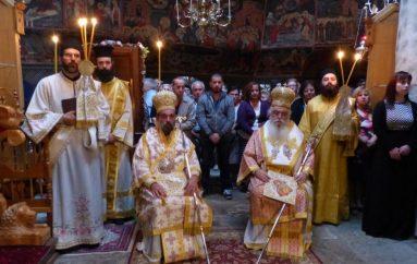 Το Γενέθλιο της Θεοτόκου στην Παναγία της Κλεισούρας (ΦΩΤΟ)
