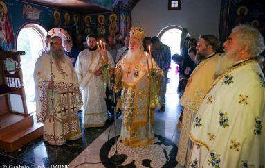 Η Τιμία Κάρα του Οσίου Δαβίδ του εν Ευβοία στα Πιέρια Όρη (ΦΩΤΟ)
