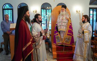 Η εορτή της Αγίας Σοφίας και θυγατέρων αυτής στην Ι. Μ. Βεροίας (ΦΩΤΟ)