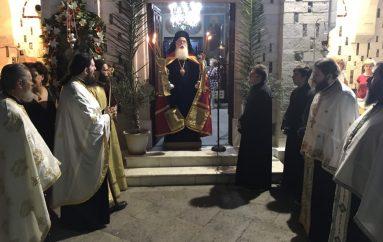 Η εορτή του Αγίου Βησσαρίωνα στην Ι. Μητρόπολη Λαρίσης (ΦΩΤΟ)
