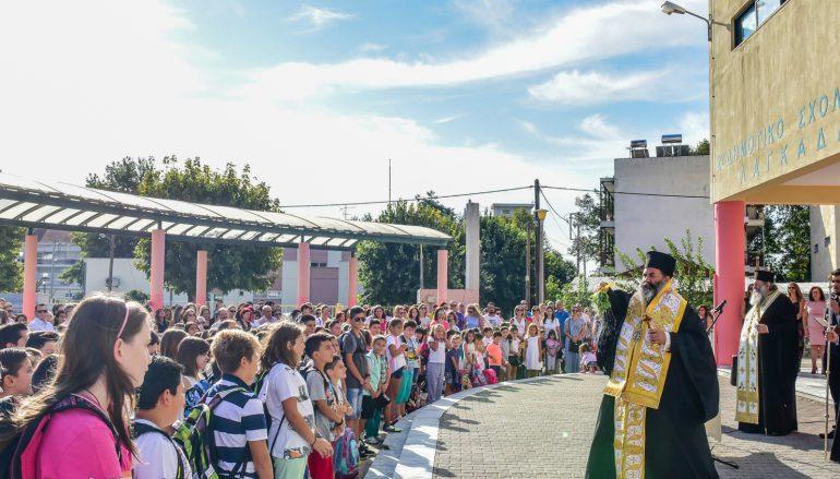 Αγιασμοί για την νέα σχολική χρονιά από τον Μητροπολίτη Λαγκαδά (ΦΩΤΟ)