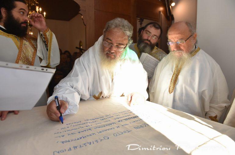 Εγκαίνια Ιερού Ναού του Αγ. Κοσμά του Αιτωλού στην Ι. Μ. Πρεβέζης (ΦΩΤΟ)