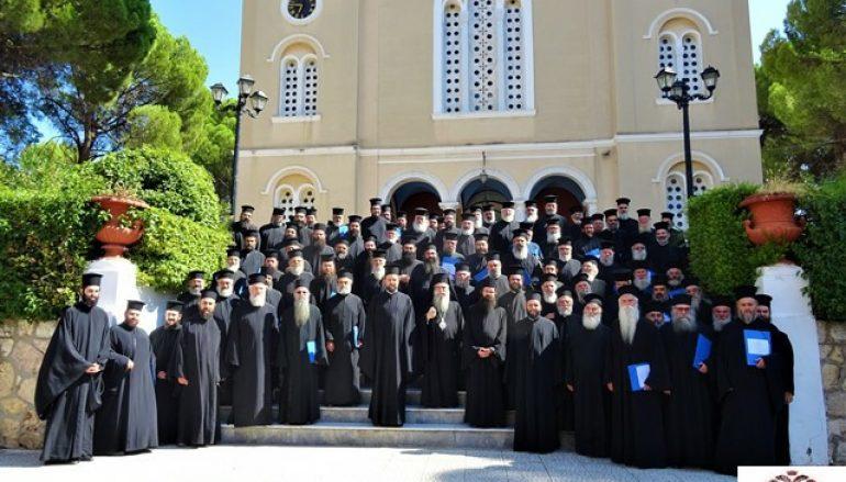 Η ιερατική αυτογνωσία στο επίκεντρο του Ιερατικού Συνεδρίου της Ι. Μ. Σπάρτης