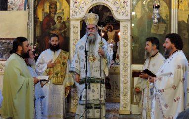 Αρχιερατική Θ. Λειτουργία από τον Άρτης Καλλίνικο στην Ενορία Πραμάντων (ΦΩΤΟ)