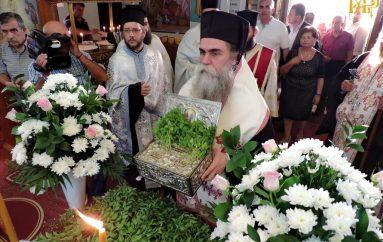 Η Άρτα υποδέχθηκε Λείψανα των Αγίων Ραφαήλ, Νικολάου και Ειρήνης (ΦΩΤΟ)