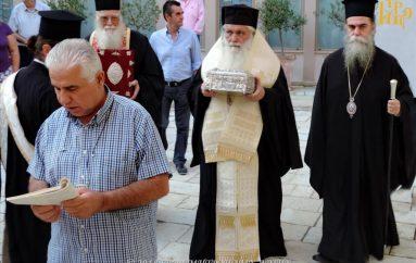 Η Άρτα υποδέχθηκε Ιερό Λείψανο του Αγίου Λουκά του Ιατρού (ΦΩΤΟ)