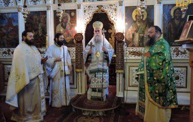 Ο Μητροπολίτης Άρτης στην Ενορία Αγίου Γεωργίου Πέτα (ΦΩΤΟ)