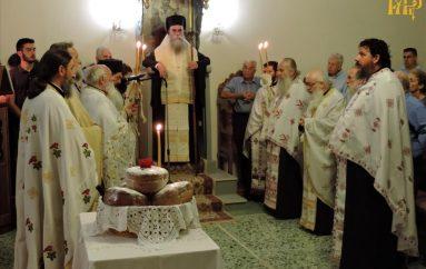 Πανηγυρικός Εσπερινός Αγίου Ιωάννου του Θεολόγου στην Άρτα (ΦΩΤΟ)