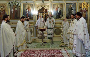 Δισαρχιερατικό Συλλείτουργο στον Άγιο Ιωάννη τον Θεολόγο Άρτης (ΦΩΤΟ)