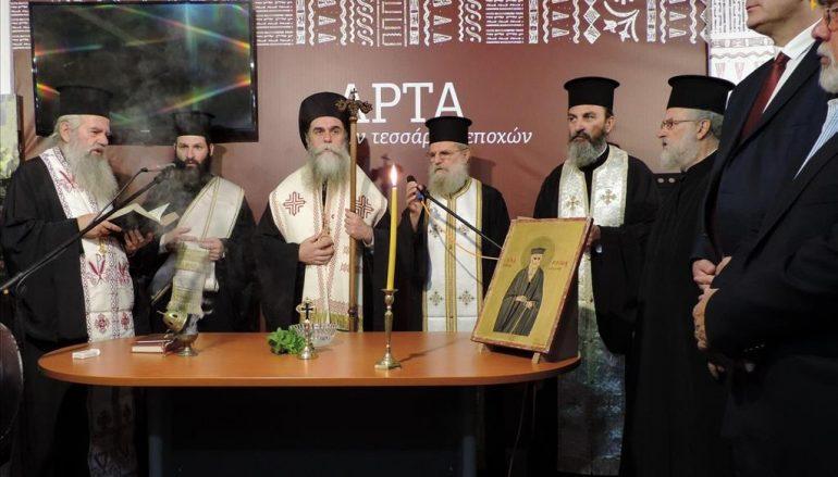 Εναρκτήριος Αγιασμός της 6ης Πανελλήνιας Έκθεσης Άρτας (ΦΩΤΟ)