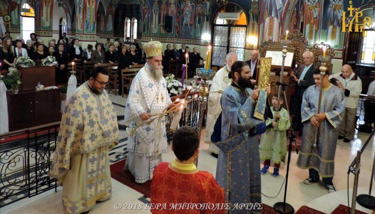 Αρχιερατική Θ. Λειτουργία στον Ι. Ναό Αγ. Γεωργίου Κομποτίου Άρτης (ΦΩΤΟ)