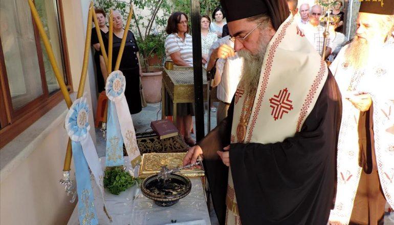Θυρανοίξια Παρεκκλησίου των Αγίων Θεοπατόρων στην Μονή Θεοτοκιού Άρτης (ΦΩΤΟ)