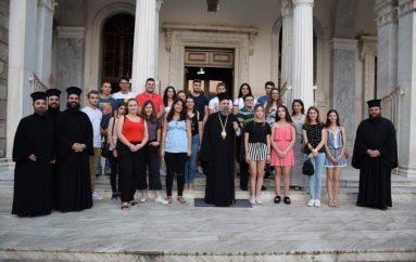 Με νεοεισαχθέντες φοιτητές συναντήθηκε ο ΜητροπολίτηςΘεσσαλιώτιδος (ΦΩΤΟ)